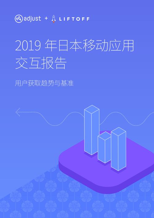 download-2019-japan-mobileapp-cn