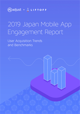 download-2019-japan-mobileapp