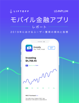 financeapps-2019-download-ja