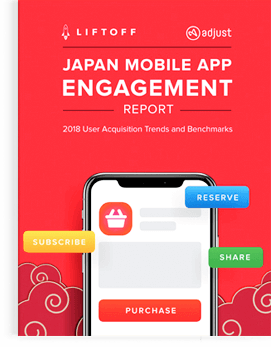 report-engagement2018-cover.png