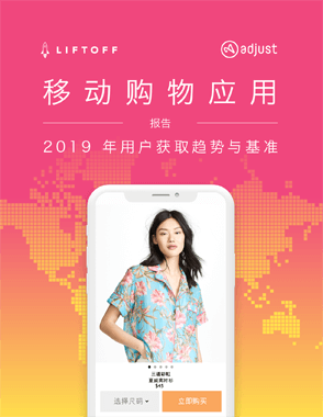 shopping-2019-download-cn