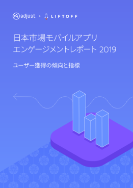 Japan Mobile App Engagement Report_JP-1